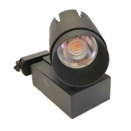 Foco LED 35W LARA BLACK para Carril Trifásico 24º - Imagen 2